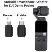 Smartphone-Adapter Osmo Pocket Gimbal Accessiories Handheld Micro-Usb for DJI