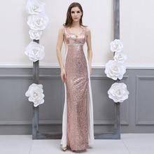 MUXU or sequin robe longue robe patchwork robes jurken robe femme elbise femmes  vêtements boutique en ligne vêtements sukienka 2. b1ff70561db