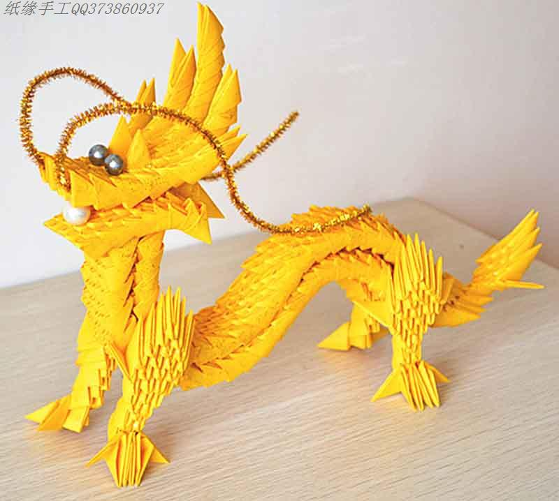 3d Origami Dragon Image Collections Handicraft Ideas Home Decorating