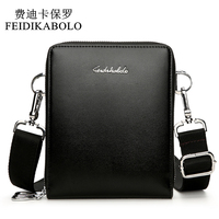 FEIDIKABOLO New Fashion Men Bags Leather Male Bag Double Zipper Men Messenger Bags Promotional Small Crossbody