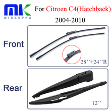 Combo Windshield Front&Rear Wiper Arm And Blade For Citroen C4(Hatchback) 2004-2010 Window Rubber Brush Auto Car Accessories