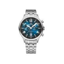 Наручные часы Swiss Military SM30192.03 мужские с кварцевым хронографом на браслете