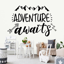 New adventure awaits Wall Stickers Self Adhesive Art Wallpaper for Living Room Company School Office Decoration Decal
