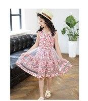 Retail Summer Girls Flowers Dresses Kids Tutu Sleeveless Party Wedding Kids Clothing BC506DS 40R Eleven Story