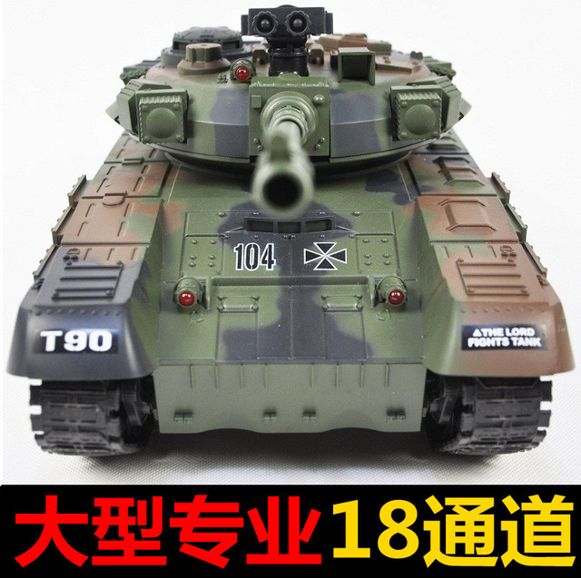 M1a2 remote t90 tanks rc tank cannonading large remote control model