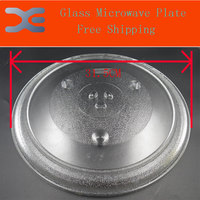 Y Type Base Diameter 31 5MM Glass Microwave Plate Rotary Glass Plate Swivel Dish Pallet High