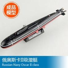 Трубач easymodel масштаб Готовая модель ручной 1/700 русский Оскар II Класс подводная лодка 37327