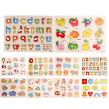 Baby Hand Grasp 3D Wooden Puzzles font b Toy b font Tangram Jigsaw Board Cartoon font