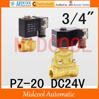 "High temperature steam brass solenoid valve normal closed DC24V PZ-20 port 3/4""steam type"