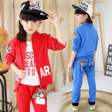 Autumn and spring children clothing set girls and boys jecket pant and T shirt set kids
