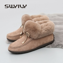 SW Genue Leather Woman Winter Warm Snow Boots Rabbit Fur 201