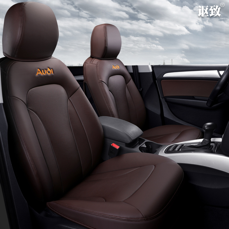Dedicated Custom Leather Car Seat Covers Car Styling For