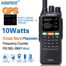 ABBREE AR-889G GPS 10Watts Walkie Talkie SOS 999CH Night Backlight Duplex Repeater Dual Band Dual Receiving hiking CB Ham Radio(China)