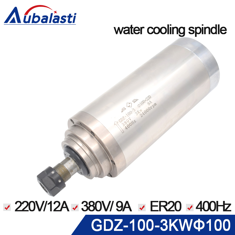 3KW CNC Water Cooled Spindle Motor ER20 High Grind Numerical Milling