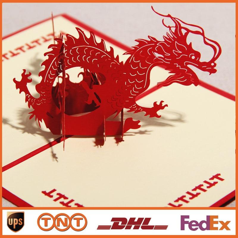 3d greetings card animal theme dragon handmade 3d pop up greeting 3d greetings card animal theme dragon handmade 3d pop up greeting cards for birthday gift greeting cards hq1242 on aliexpress alibaba group m4hsunfo
