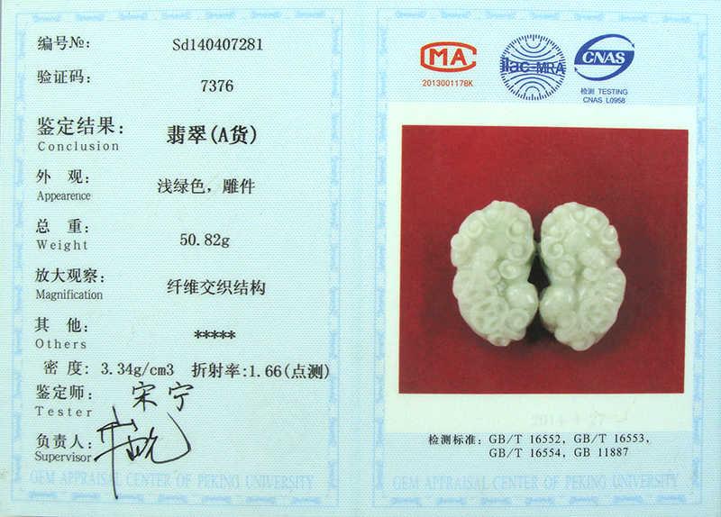 CYNSFJA Real Certified ナチュラルグレード A ビルマ硬玉男性の女性のチャーム護符ラッキー裕福な貔貅ヒスイ彫刻高品質ファインジュエリーベストギフト