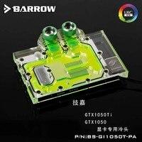 Barrow GPU Water Block for GIGABYTE GTX1050Ti/1050 GPU BS GI1050T PA
