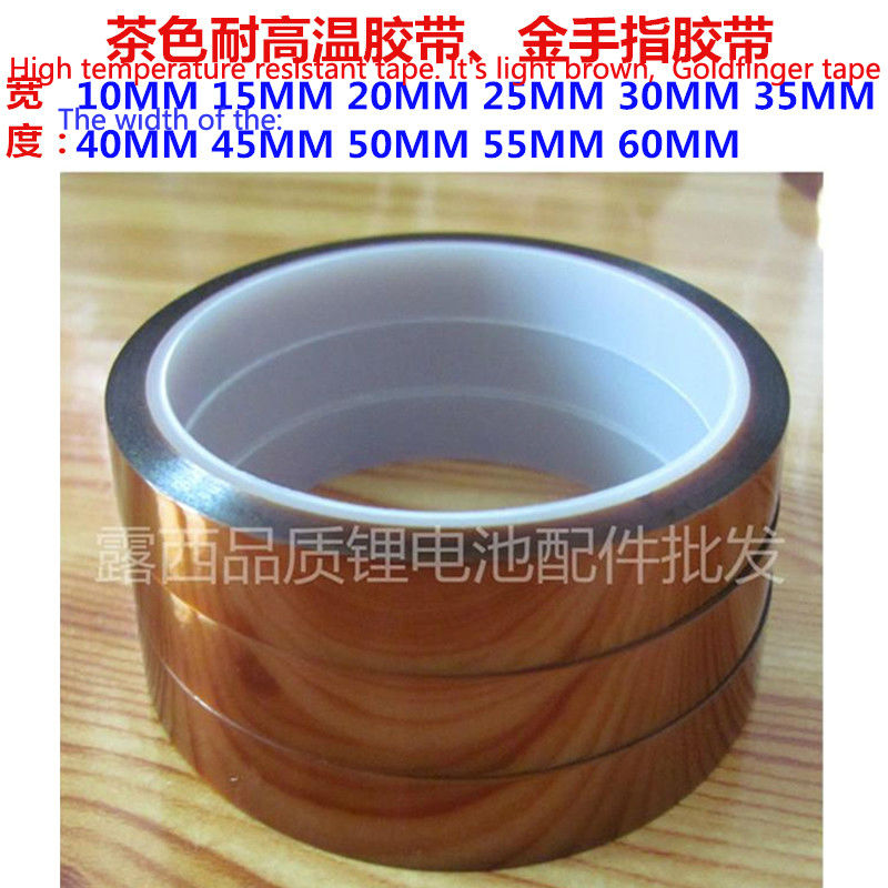 High temperature resistant polyimide tape high Goldfinger 20MM Wide Brown