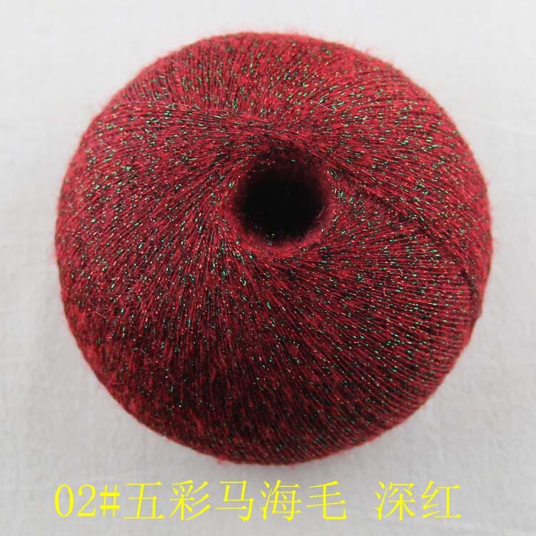 250g 55% Wm + 30% Pa + 15% Metallic Filati Per Maglieria Mohair Maglia Di Lana Filato Morbido Dito Bambino Crochet Filato Per Maglieria Filati