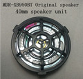 mdr-xb950bt 40mm speaker unit