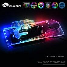 Bykski водный блок использовать для AMD Radeon RX 5700/5700XT GPU карты/полное покрытие медный радиаторный блок/3PIN 5V A-RGB/4PIN 12V RGB
