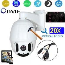 7 inch HD 960P 2 megapixels 20X zoom IP Medium Speed dome Camera 100m IR night vision outdoor waterproof security camera