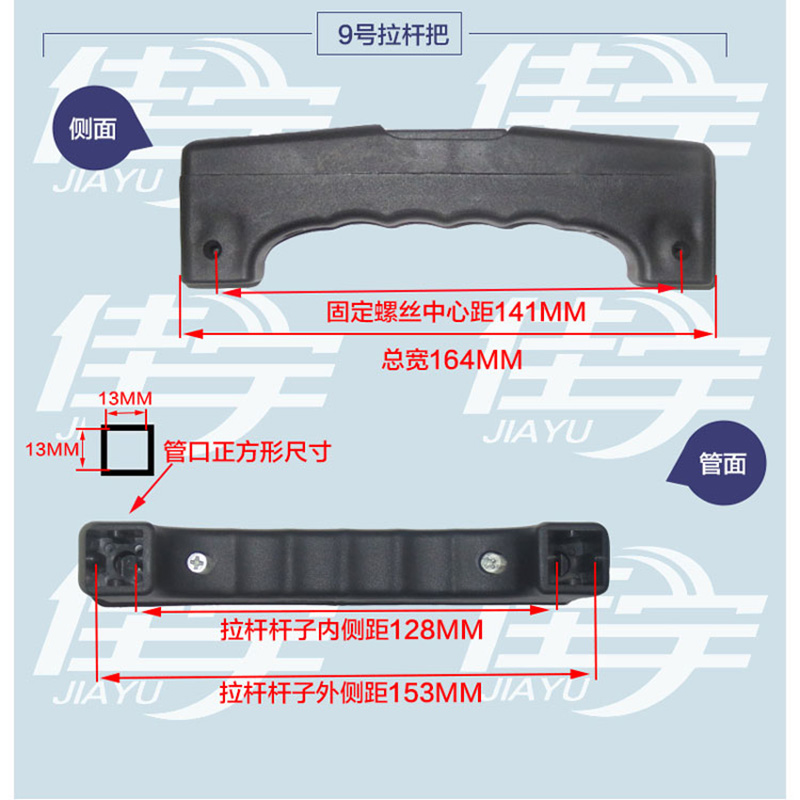 Accesorios de reparación de la parte telescópica maleta equipaje manija barra de pies de carro de bloqueo de contraseña Universal ruedas