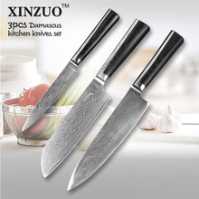 XINZUO 3 pcs kitchen knives set 73 layers Damascus kitchen knife set Japanese VG10 cleaver steel Micarta handle free shipping