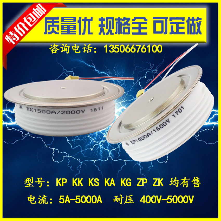 Silicon Controlled Thyristor / ZP/KP/KK/KS 500A 600V 800A 1000A 1500A 2000A