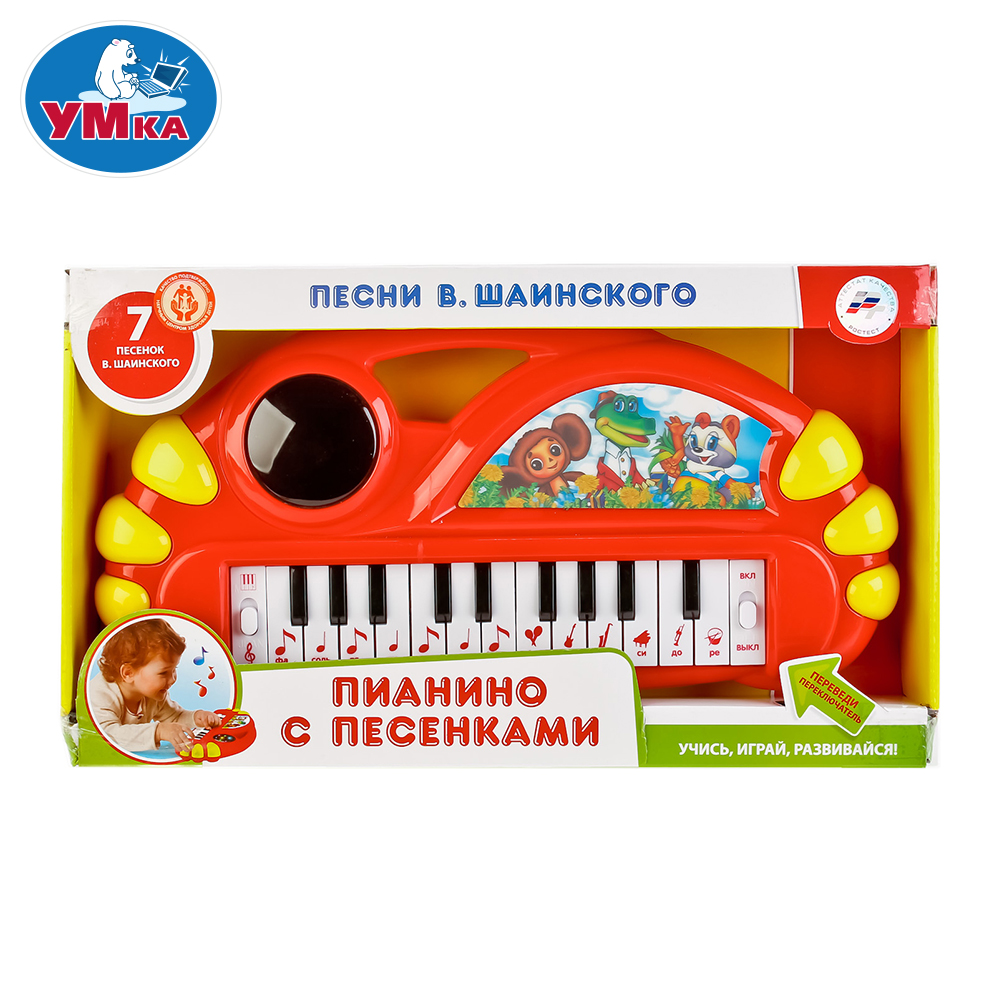 Toy Musical Instrument UMKA 222792 educational toys interactive piano microphone children cartoon songs multifunction erik satie piano works and songs volume 2 mp3