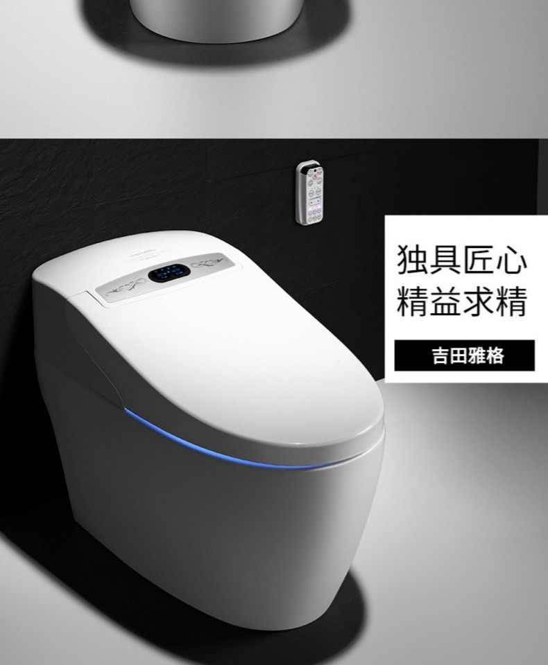 Inteligentna toaleta w pełni automatyczny konwersja częstotliwości, natychmiastowe spłukiwanie, przepłukiwanie, deska klozetowa.