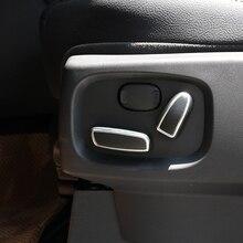 Автокресло кнопки регулировки переключатель ручку крышки Накладка для Land Rover Discovery 4 Range Rover Sport Evoque автомобильные аксессуары