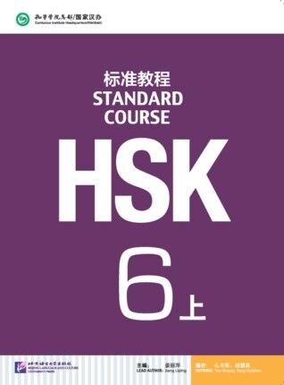 tutorial para Aprender Chinês: HSK Curso Padrão 6A com CD