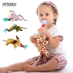 Chupeta de pelúcia para bebês, chupeta de silicone para recém-nascidos, crianças, meninos e meninas, acessórios de alimentação para mamilo PJ-031-1