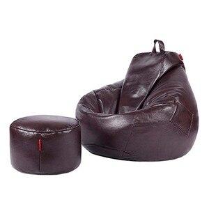 Chpermore, bolsa de piel sintética, sofá perezoso, cómoda sala de estar, bolsa de ocio, sofá, tatami, taburetes de silla multifunción, otomana