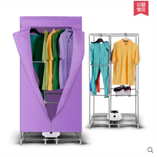 Free shipping Household square three layer dryer Special baby ultra-quiet Clothes Dryers