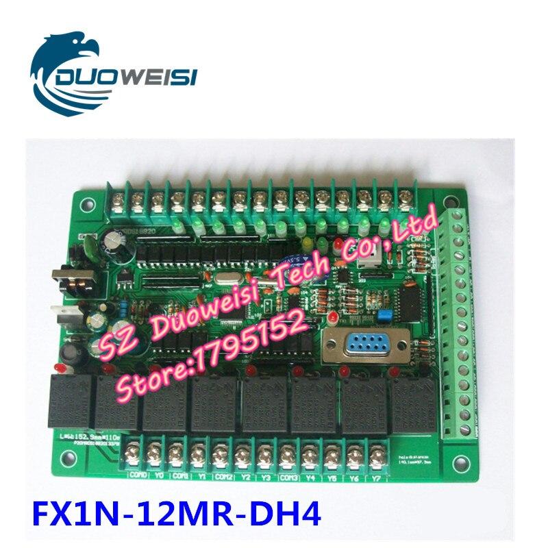 PLC IPC board DHT11 contrôle de température et d'humidité contrôleur de capteur de température et d'humidité contrôleur programmable PLC FX1N
