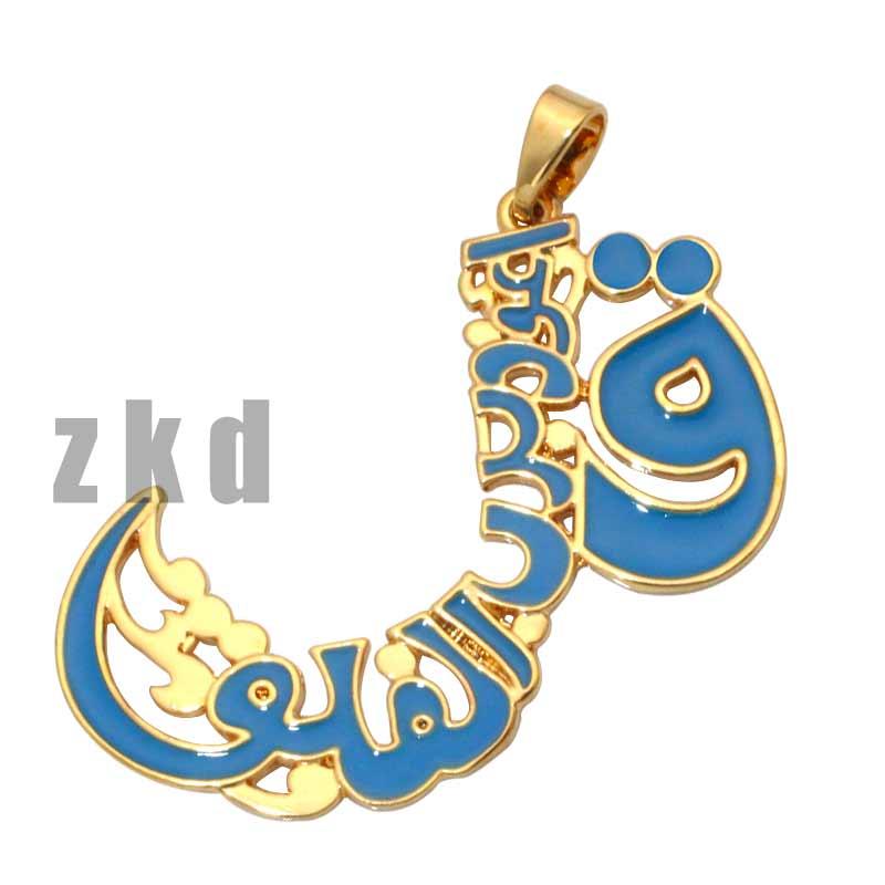 ZKD Мусульманский Исламский коранский стих Сура четыре кулона  Сура ожерельеquran verseislamic necklacequran necklace