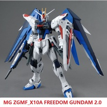 Japaness Bandai Original MG 1/100 Gundam Model ZGMF-X10A Freedom 2.0 Destroy Armor Unchained Mobile Suit Kids Toys BANDAI