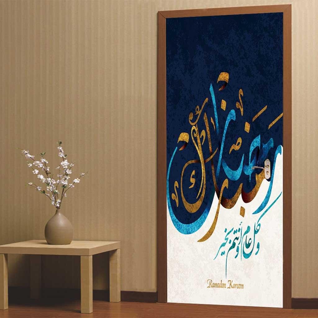 Decals Stickers Vinyl Art 2pcs Muslim Diy Door Stickers Ramadan Pvc Wall Decal Arabic Home Decor Flowery Home Garden Casaalvarezrh Com