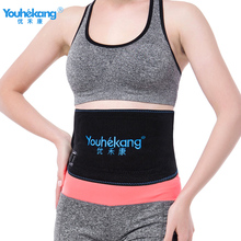 Youhekang Far Infrared Electric Lumbar Support Heating Therapy Wormwood Bag Waist Brace Lumbar Massager Health Care Back Belt