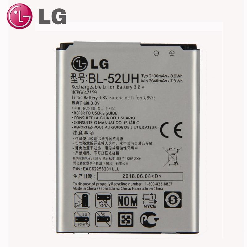 New Original LG BL-52UH Battery for LG L65 L70 MS323 D280N D285 D320 D325 DUAL SIM H443 Escape 2 VS876