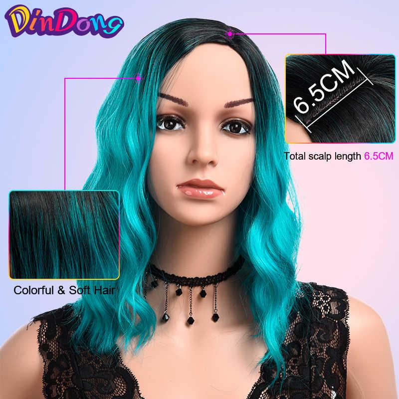 DinDong 14 дюймов воды волнистый синтетический парик Омбре голубой красный розовые парики парик с короткими вьющимися волосами для женщин термостойкие волокна волос