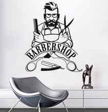 Wall Sticker Barber Shop Sign Decal Removable Hipster Vinyl Stickers Beauty Salon Window Barbershop Decor AY773