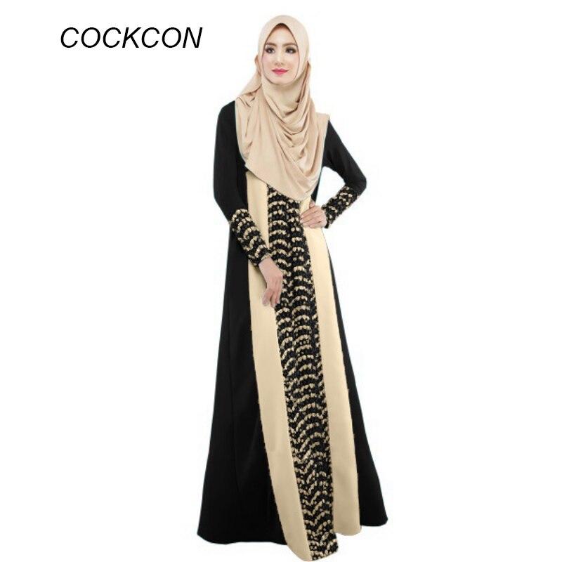 Retro Dress Muslim Style Women Long Sleeve Party Kaftan Jilbab Vintage Maxi
