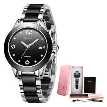 SUNKTA Women's Watches Silver black