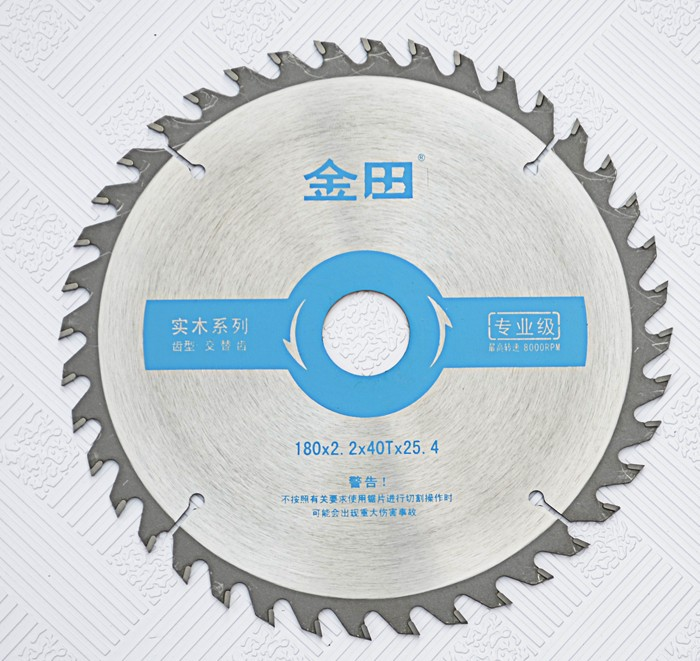 Professional quality 180*30/25.4*2.2*40z TCT saw blade woodworking high density carbide tipped for home decoration wood cutting