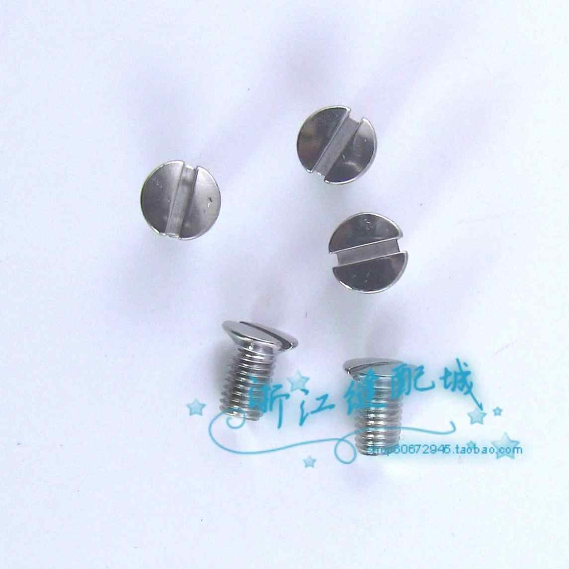 needle plate screw for lockstitch sewing machine