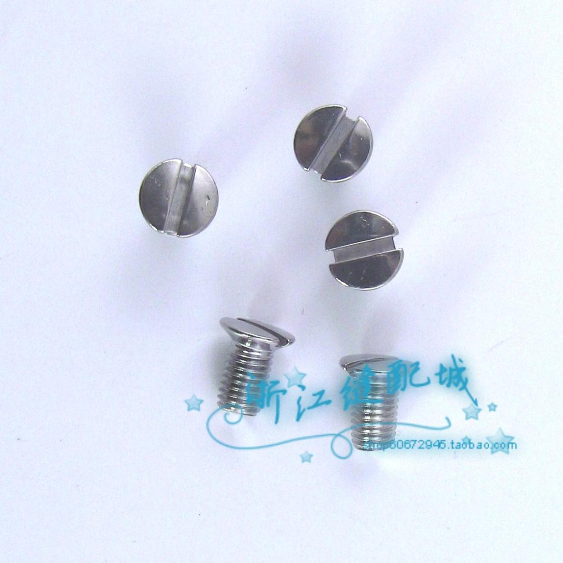 Игольная пластина винт для швейная машина