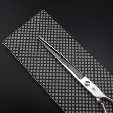 7 Inch Japanese Straight Scissors